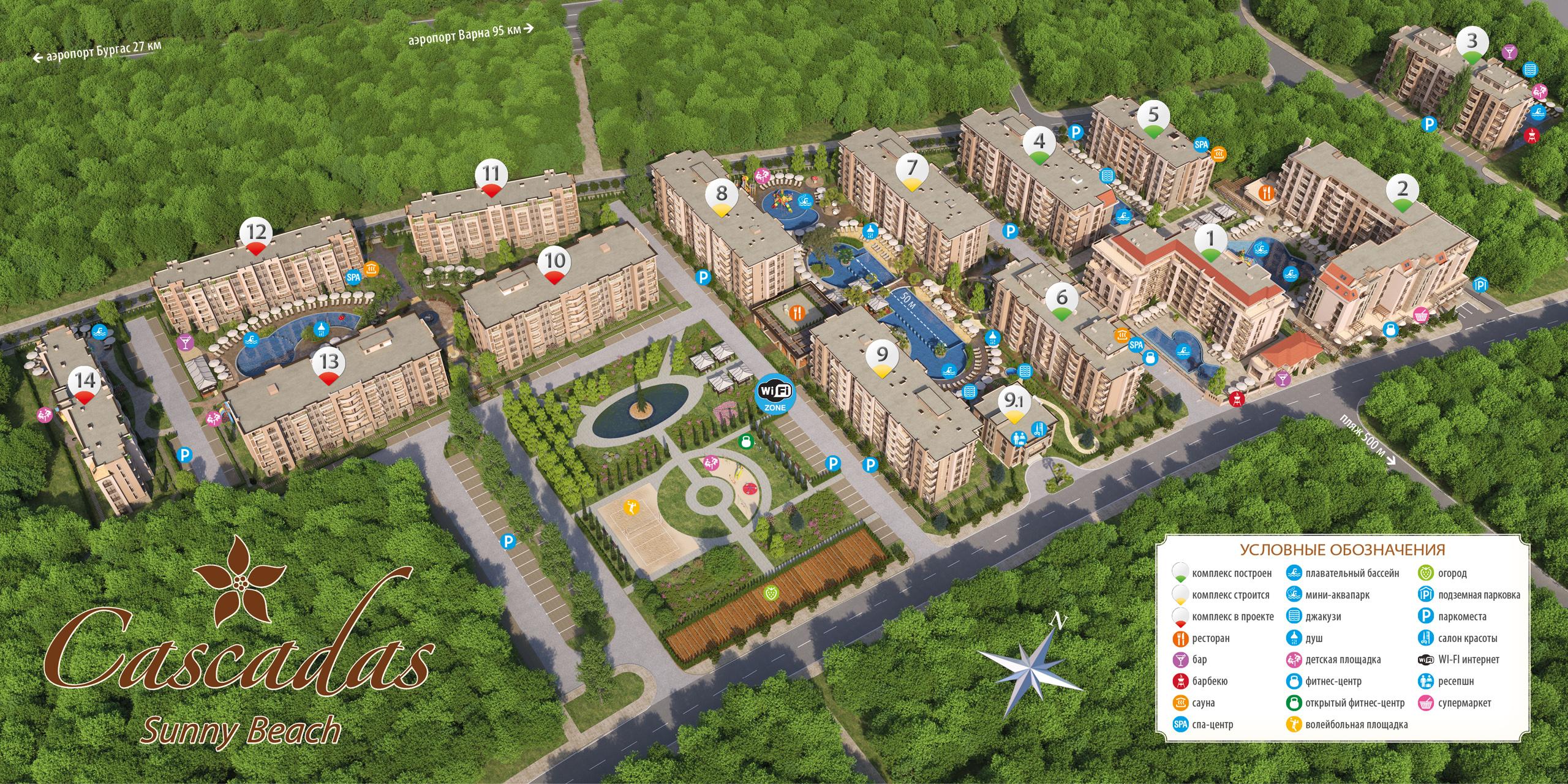 Бяла-2 - Квартиры в Болгарии от 20801 евро в гБяла
